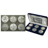 Комплект медалей НАСА (США) - экспедиции в космос (Ag 999). РЕДКОСТЬ!