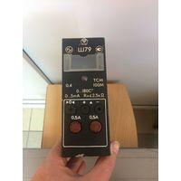 Преобразователь аналоговый Ш79
