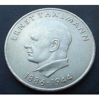 Германия. 20 марок 1971 Последний аукцион 2019