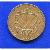 Кипр 5 центов 1979