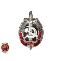 """Знак """"Заслуженный работник НКВД"""" (1940-1946) (КОПИЯ)"""
