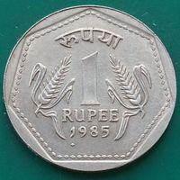1 рупия 1985 ИНДИЯ