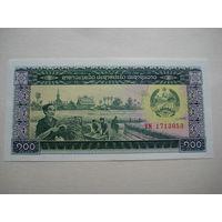 ЛАОС 100 КИП 1979 ГОД UNC
