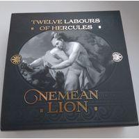 Ниуэ 5 долларов 2018г. Немейский лев. 12 подвигов Геракла. Первая монета серии.