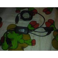 USB HUB: 2Х USB ПАПА - 2X USB MAMA, miniUSB ПАПА, USB ПАПА (ДОСТАВКА)