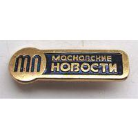 Газета Московские новости