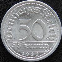 YS: Германия, Веймарская республика, 50 пфеннигов 1922A, KM# 27 (2)