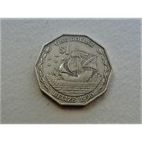 Белиз 1 доллар 1990