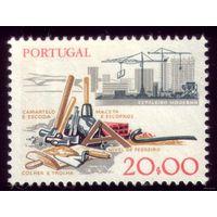 1 марка 1978 год Португалия Стройка 1392