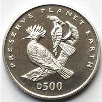 Босния и Герцоговина 500 динар 1996 год, Птица Удод