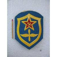 Шеврон. ВВС СССР
