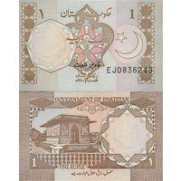 Пакистан 1 рупия. UNC   распродажа