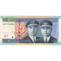 Литва. 10 лит 2007 год