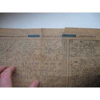 Схема телевизора Электрон -736
