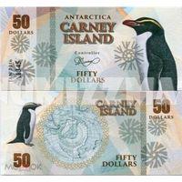 Остров Карней 50 долларов 2016 год   UNC. фентези.  распродажа