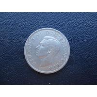 2 шиллинга 1948. С 1 рубля.