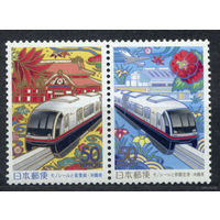Скоростная железная дорога. Префектура Окинава. Япония. 2003. Чистые