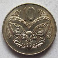 Новая Зеландия 10 центов 1971