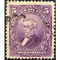 ЦІКАВІЦЬ АБМЕН! 1915, Ёзэ Урбіна (5)