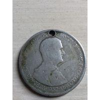 """Монета Венгрия 5 пенго 1930 год """"10 лет правления-регентства адмирала Миклоша Хорти""""  Ag"""