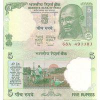 Индия 5 рупий образца 2010 года UNC p