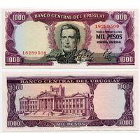 Уругвай. 1000 песо (образца 1967 года, P49, UNC)