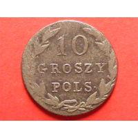 10 грошей pols 1830 КG серебро