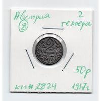 Австрия 2 геллера 1917 года -8
