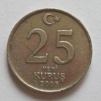 Турция 25 куруш 2005 г