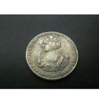 Полтина 1726 год Екатерина