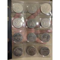 Юбилейные монеты СССР и РФ. 64 монеты.
