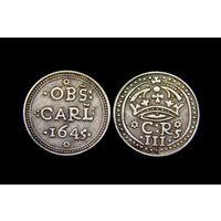 3 гроша 1645 года Карл, копия