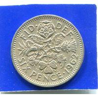 Великобритания 6 пенсов 1962