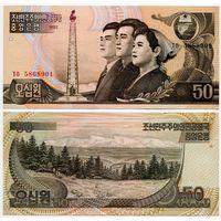 Северная Корея. 50 вон (образца 1992 года, P42, UNC)