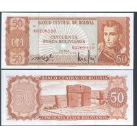Боливия 50 1962 из пачки