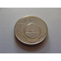 """Кабо-Верде. 10 эскудо 1994 год KM#29  """"Буроголовая альциона"""""""