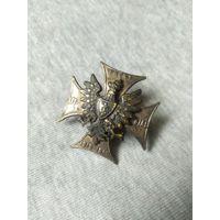"""Знак """"Литовско-Белорусский фронт"""" 1919-1920"""