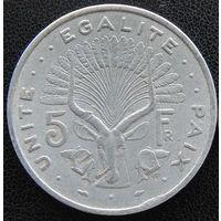 Джибути 5 франков 1977