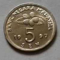 5 сен, Малайзия 1997 г.