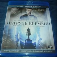 Патруль времени (2014) (Blu-Ray)