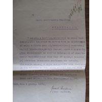 Документ банковский.Польша.1928г.