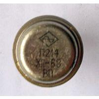 Транзистор П214, приемка