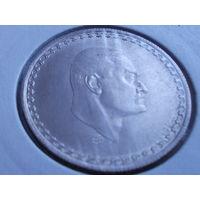 Египет 25 пиастров 1970. серебро.