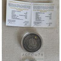Масленица 20 рублей ,серебро 2006.Без МЦ