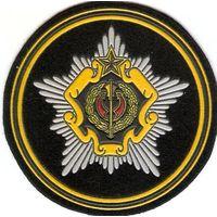 Шеврон, Генеральный штаб