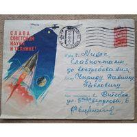 "ХМК ""Слава Советской науке и технике"" 1960-е"