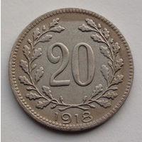 Австрия 20 геллеров. 1918
