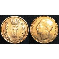 W: Люксембург 5 франков 1987 (180)