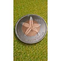 Остров Саба 2 1/2 доллара 2012 г ( морская звезда )