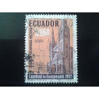 Эквадор 1958 кафедральный собор